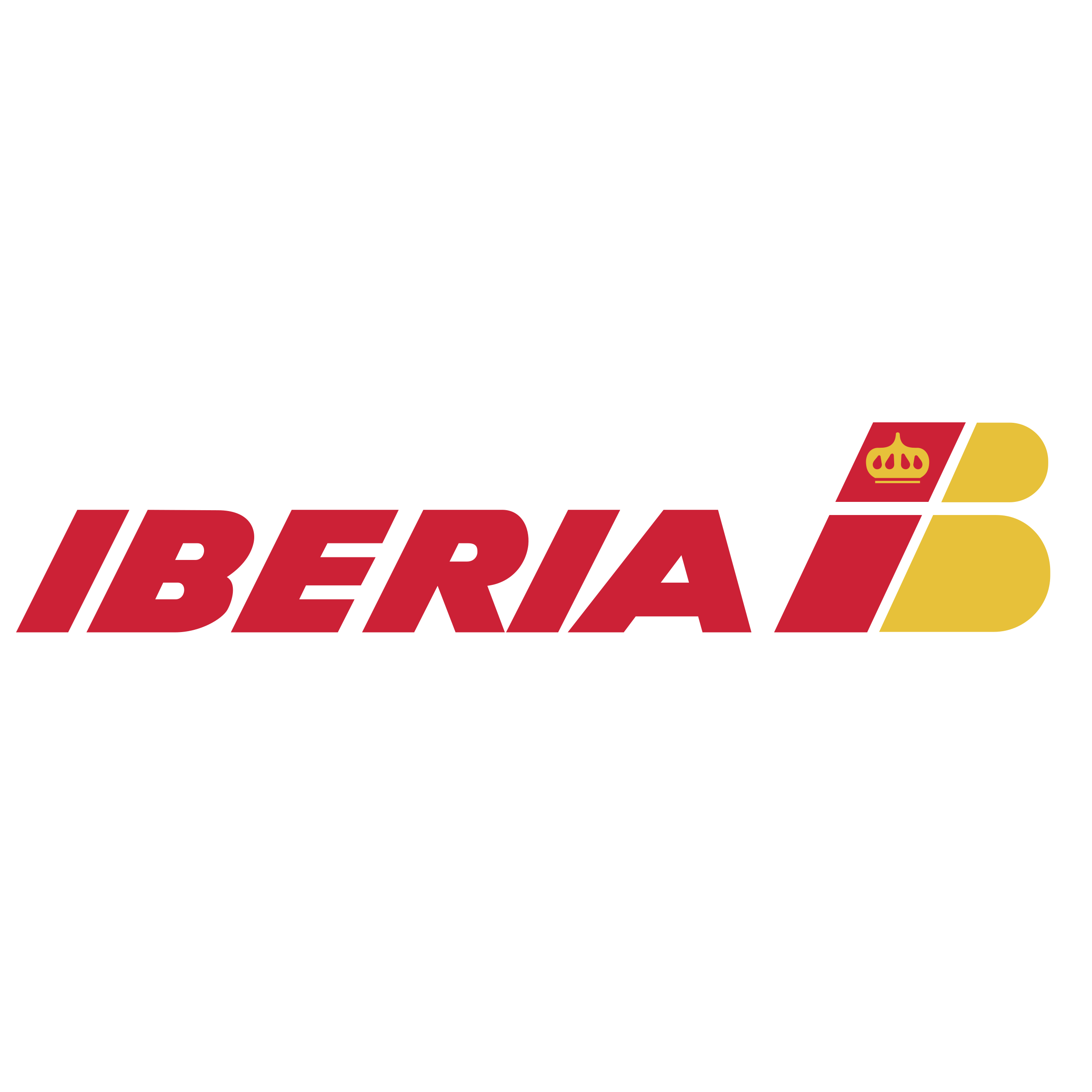 Iberia Airlines Cargo tracking | Track Iberia Airlines Cargo packages | Parcel Arrive